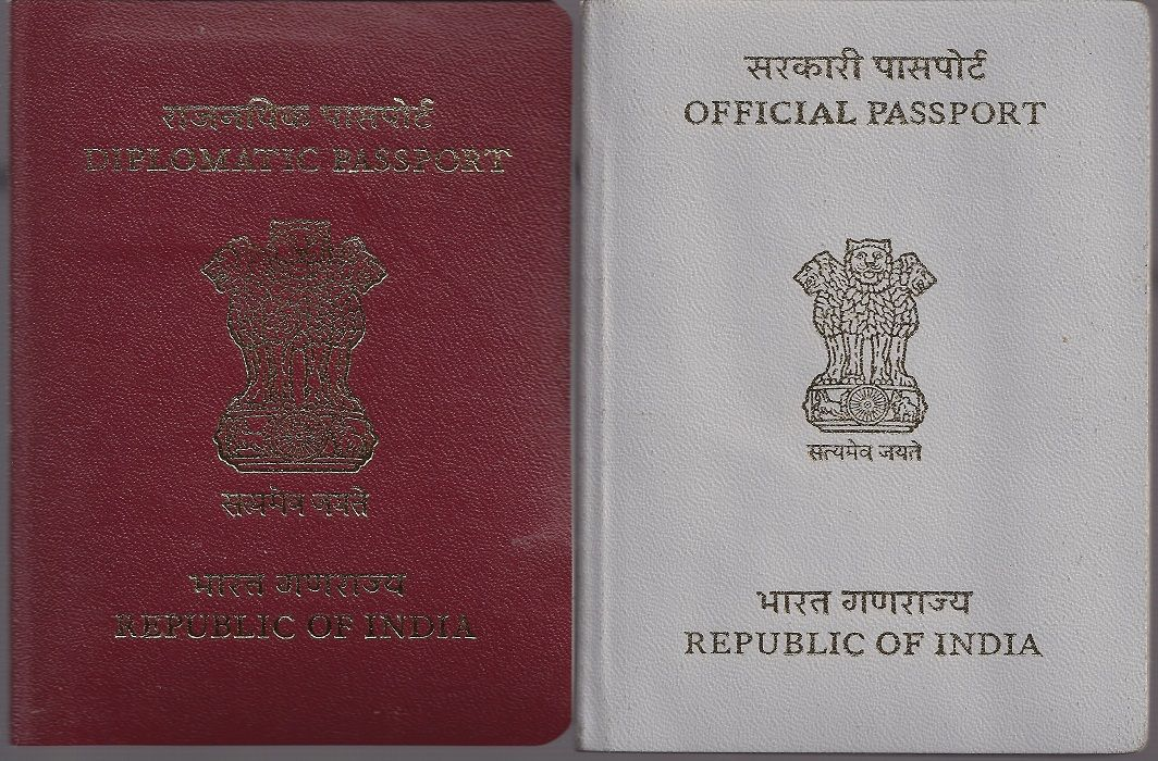 address of the holder will not be published on the last page of the passport