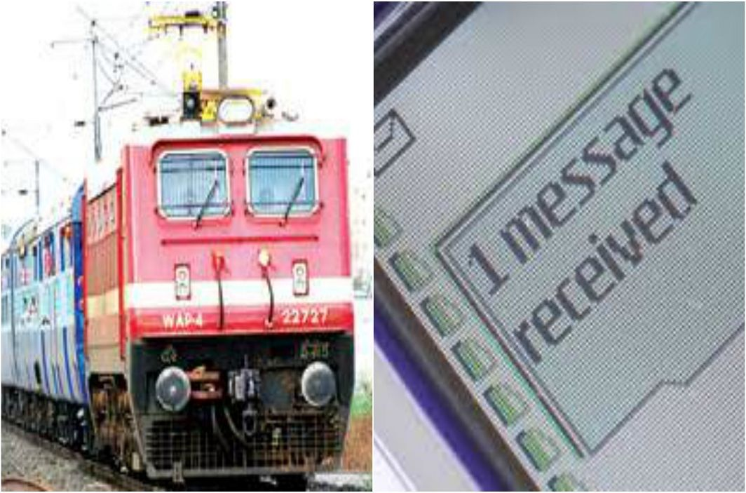 Good news: Indian Railways will inform via SMS if the train is late