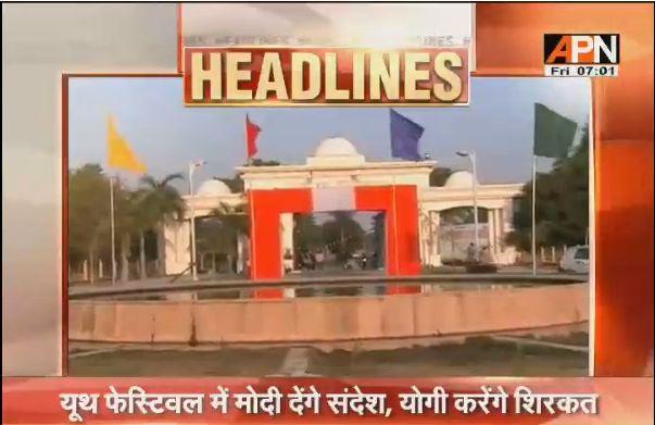 PM Modi will start youth festival