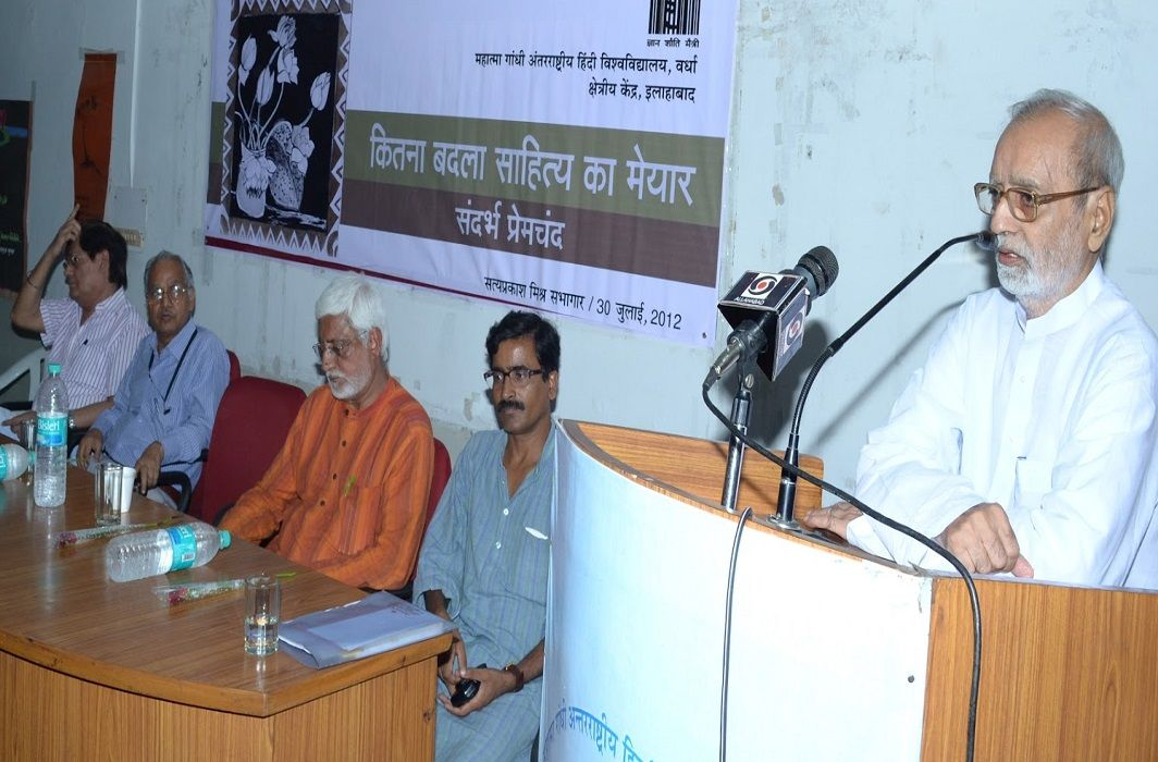 renowned hindi writer doodhnath singh has passes away, was suffers from prostate cancer