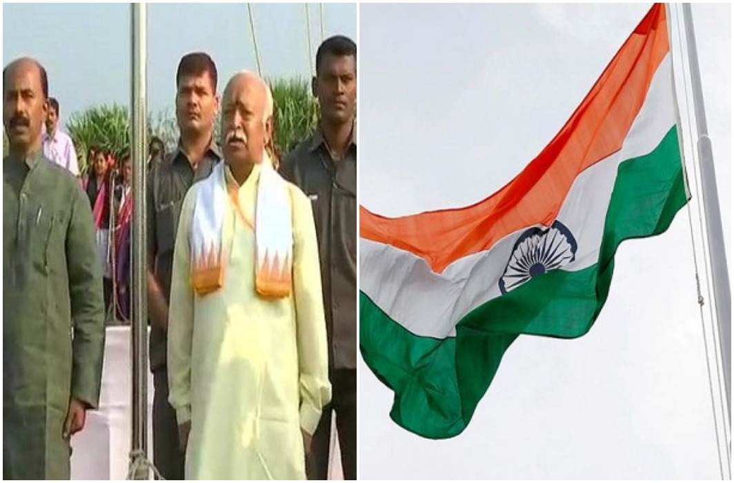Regardless of the Vijian Government's strict instructions, RSS Chief Mohan Bhagwat unfurls tricolour in school