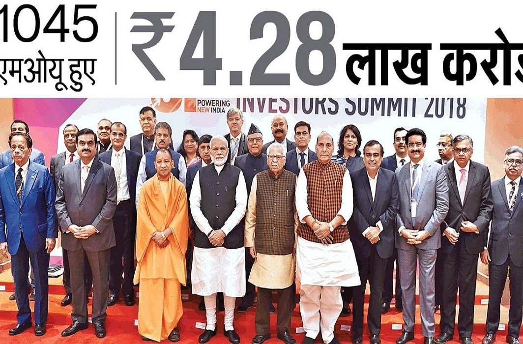About 65 crore spent in Uttar Pradesh Investors Summit, Opposition hoisted Yogi Sarkar