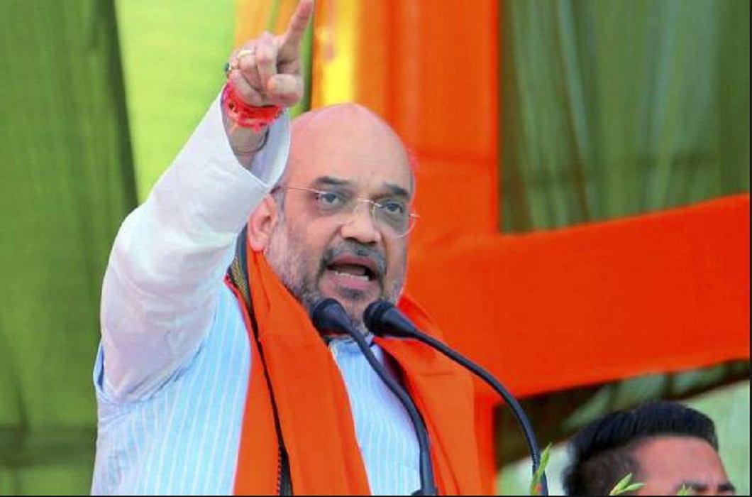 Amit Shah's Railly in Karnataka and attack on Rahul Gandhi