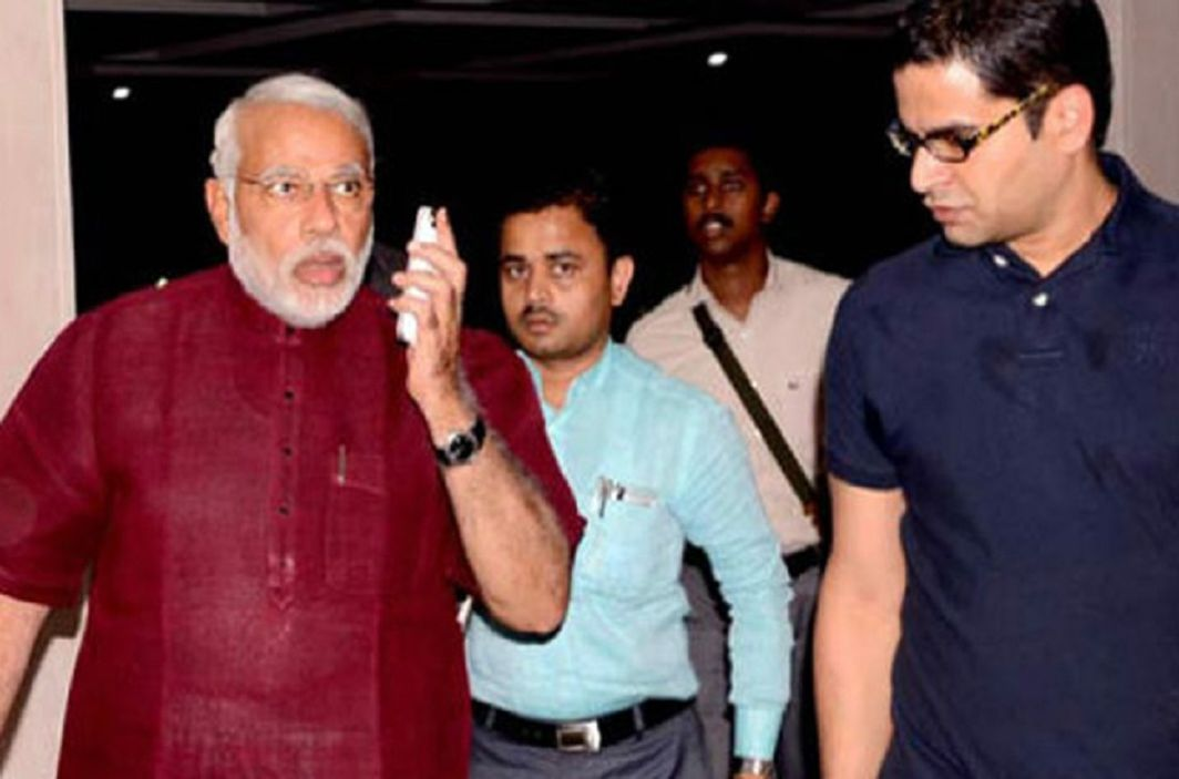 Prashant Kishore's will get support with Narendra Modi in elections 2019