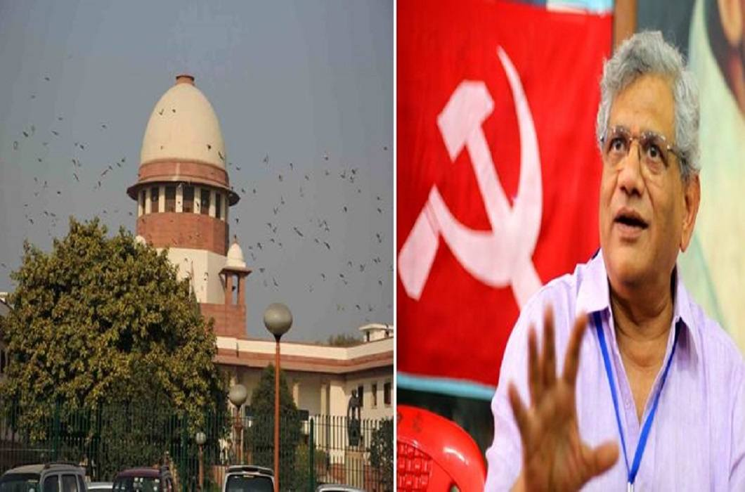 Election Bond Case - Supreme Court asks respond from central government On the CPM petition