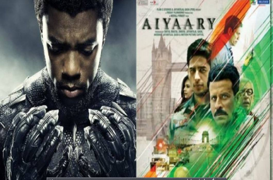 Black Panther, ahead of Siddhartha's 'Ayyari' and Earning so much in two days