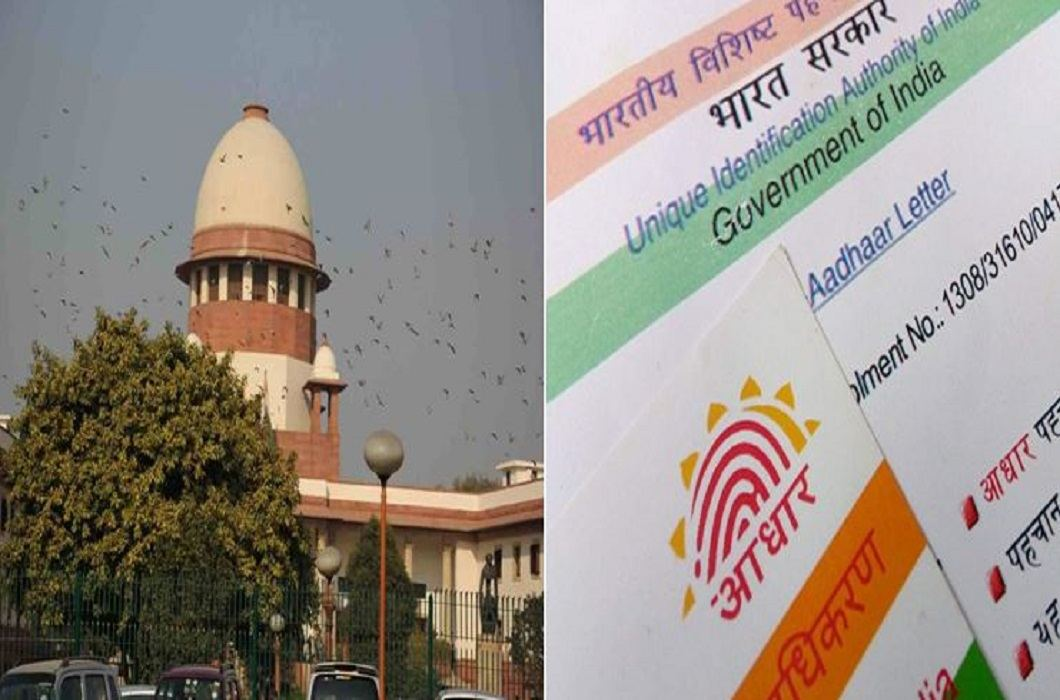 'Aadhaar' case - CJI asked, if someone remains anonymous, how will they take advantage of government schemes?