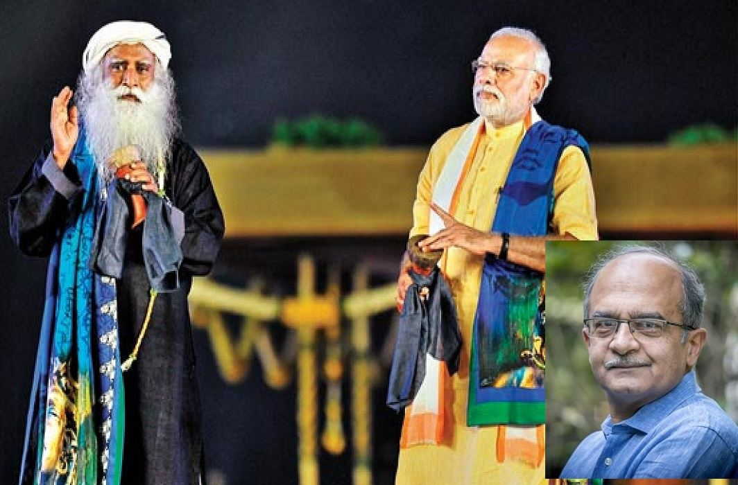 Pradhan Bhushan's tired talk, told Sadguru to the Friedman and the killer