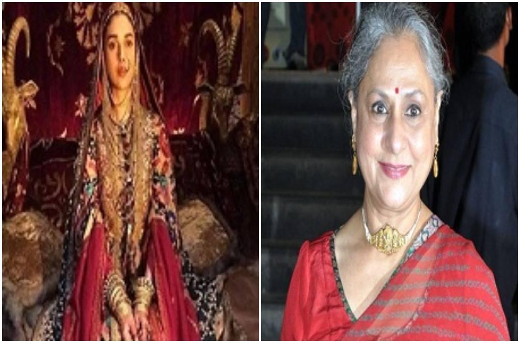Aditya Rao Hydari told Jaya Bachchan to get a role in 'Padmavat'