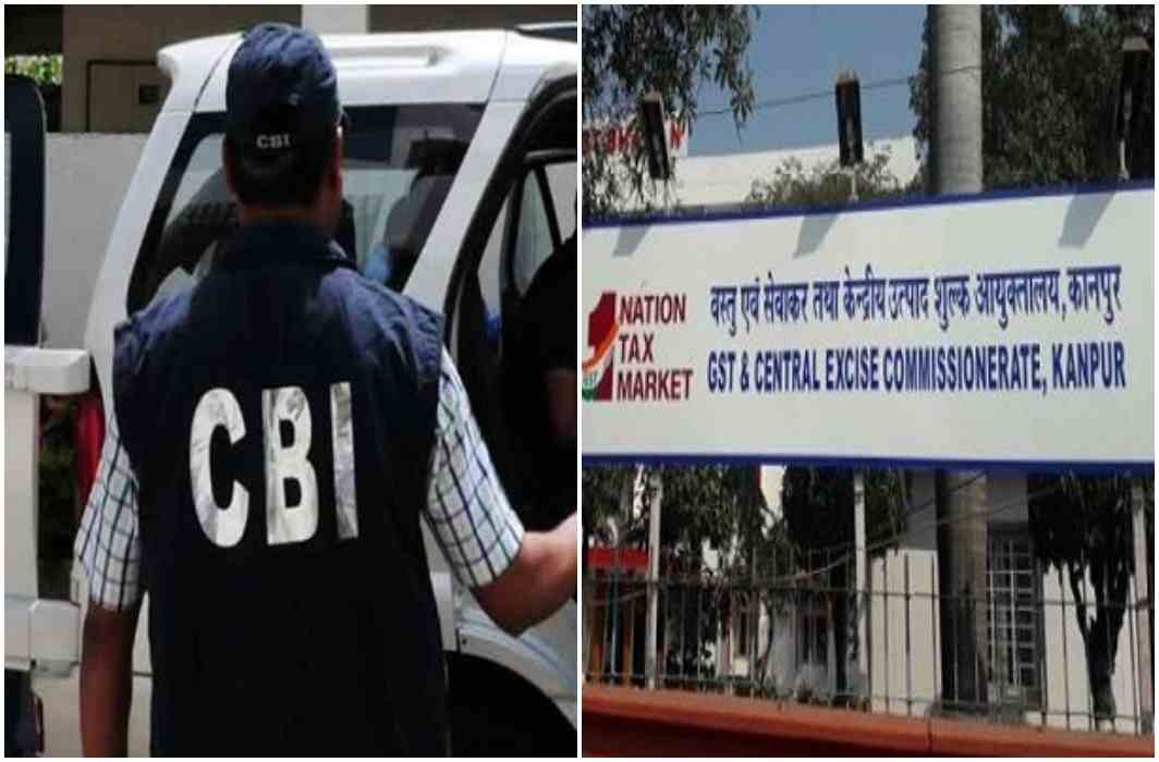 Corruption: GST Commissioner arrested in bribery case, Took Bribe Instead of charging GST to the traders