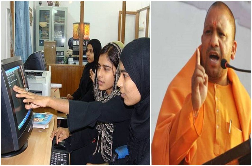 Now the Yogi Sarkar will spend the money of Haj subsidy on the education of Muslim girls