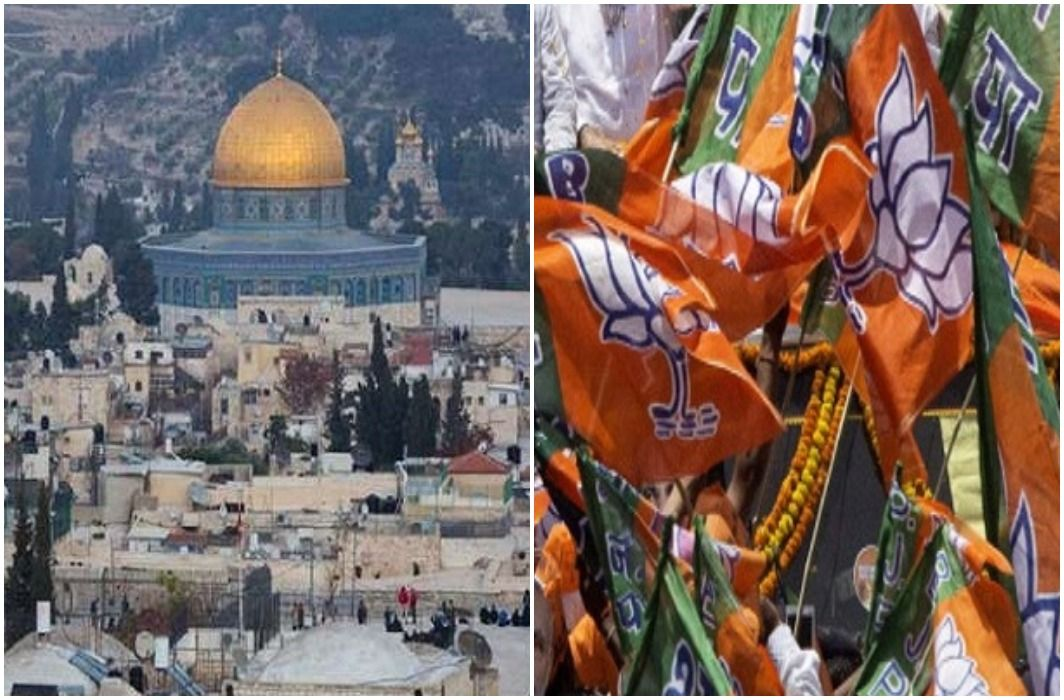 BJP has given offers to Christian to travel to Jerusalem for free, For won, Nagaland election