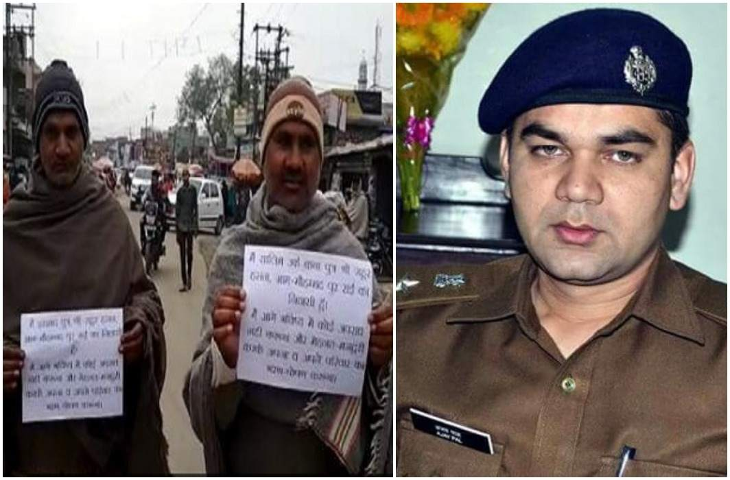 UP Encounter: terror of UP Police in Karaana, Guilty are seeking begging for life