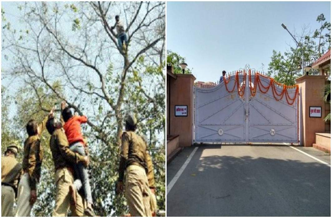 UP: Man trying to commit suicide near CM house