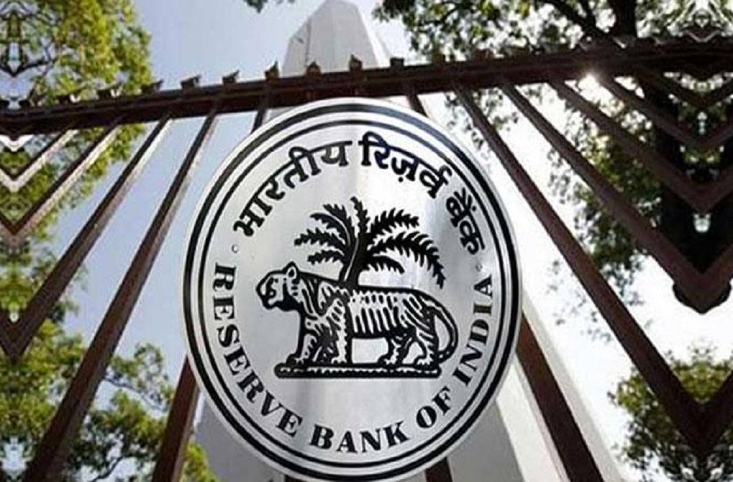RBI report, every four hours is caught in a bank staff fraud case