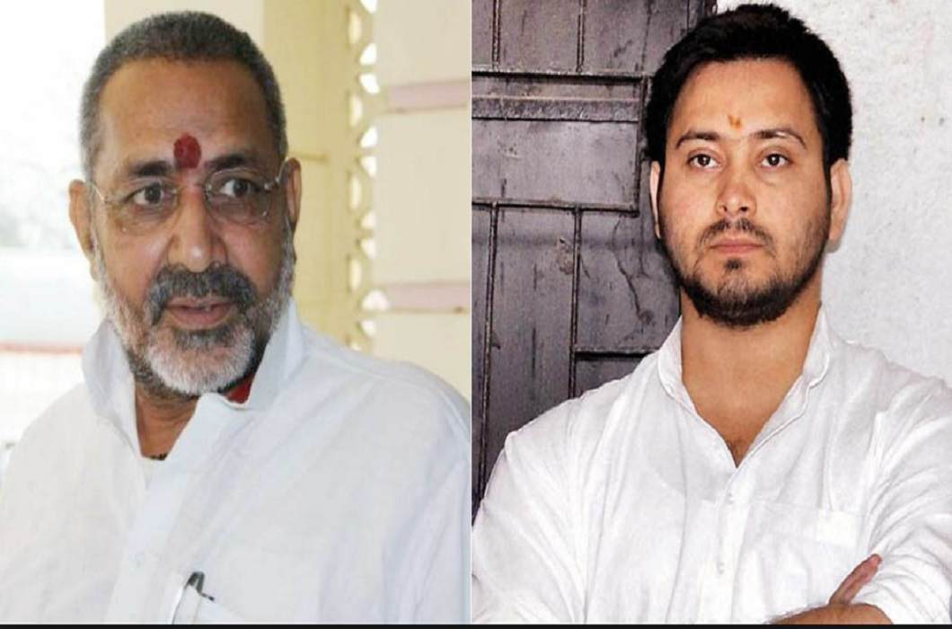 FIR against Union Minister Giriraj Singh, Tejaswi tweets on PM Modi and Nitish Kumar