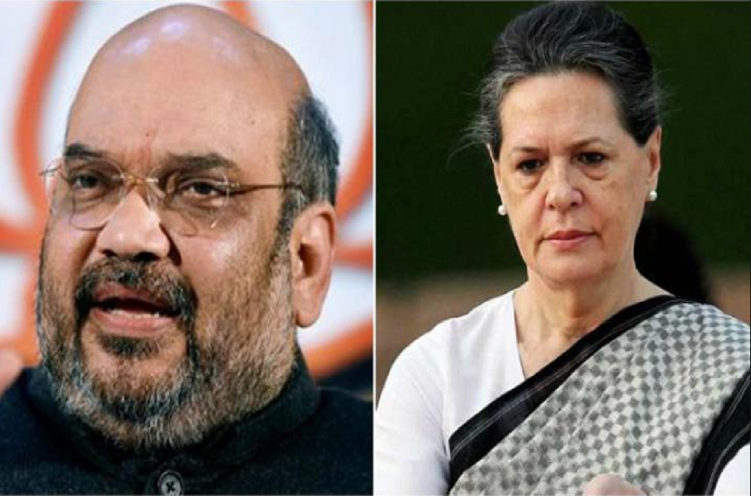 Amit Shah told Sonia Gandhi's 'dinner diplomacy' non affected