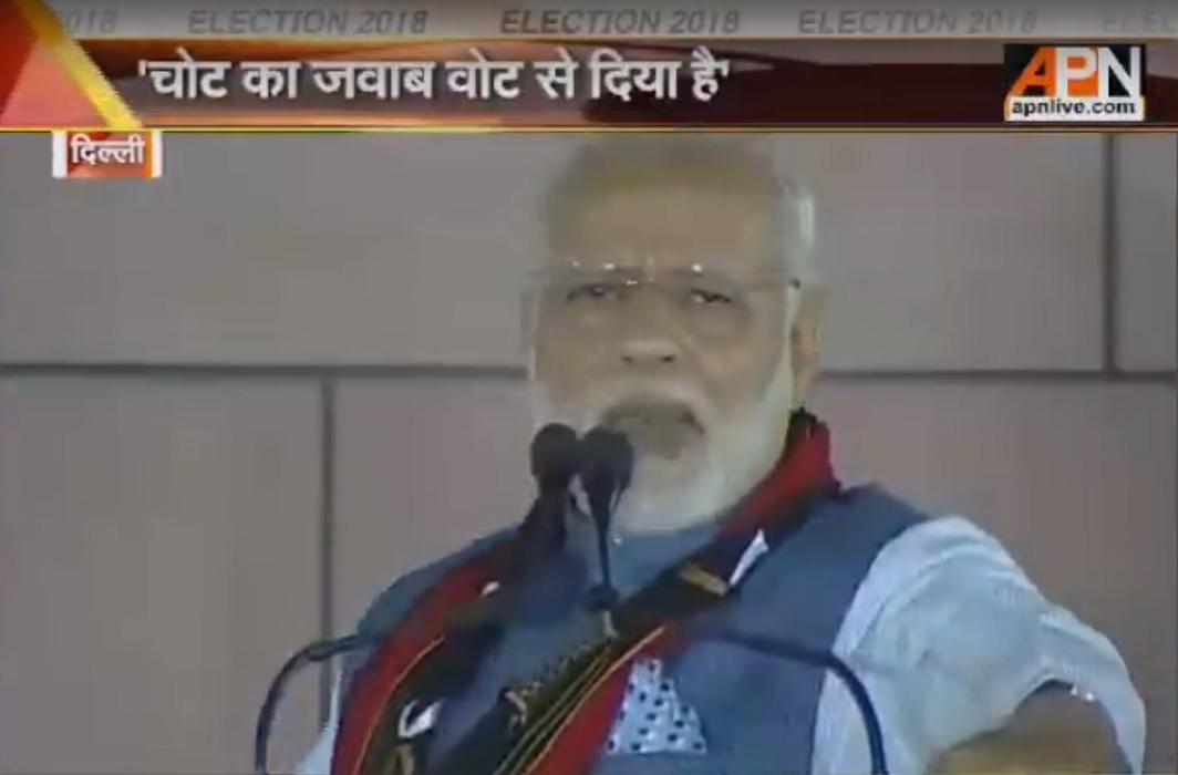PM Modi said on success in North-Eastern states: 'When the sun rises then the saffron looks'