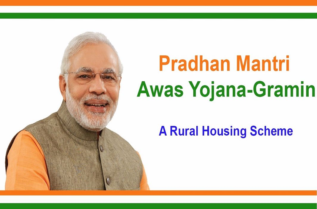 Jharkhand: Under the Prime Minister's Housing Scheme, every poor will have a roof