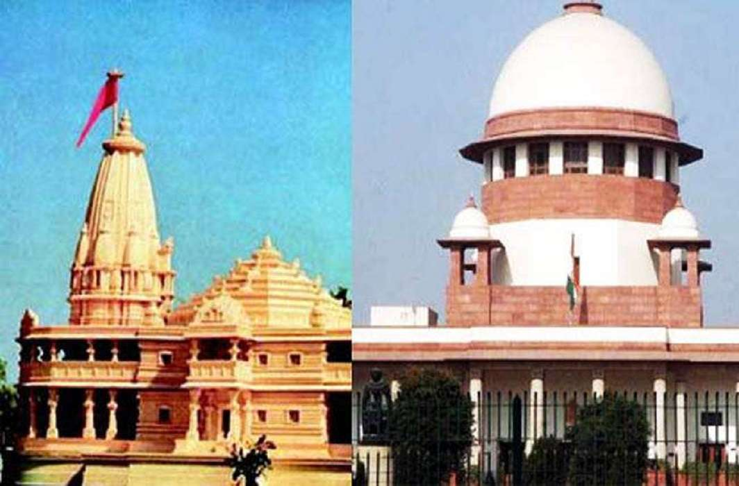 hearing on Ayodhya case in supreme court from today