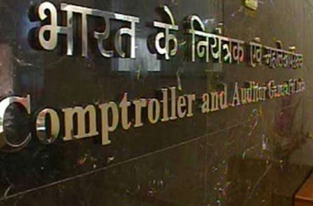 The CAG report increased the concern of the government,  Disclosure of financial irregularity