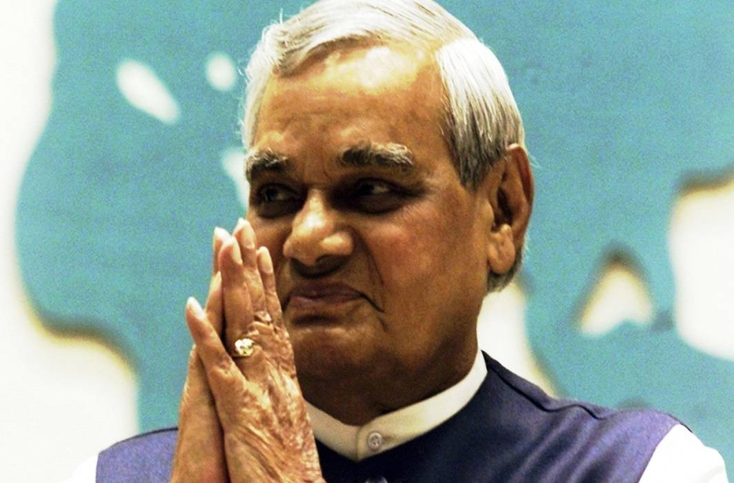 Atal Bihari Vajpayee Is alive and People gave tribute