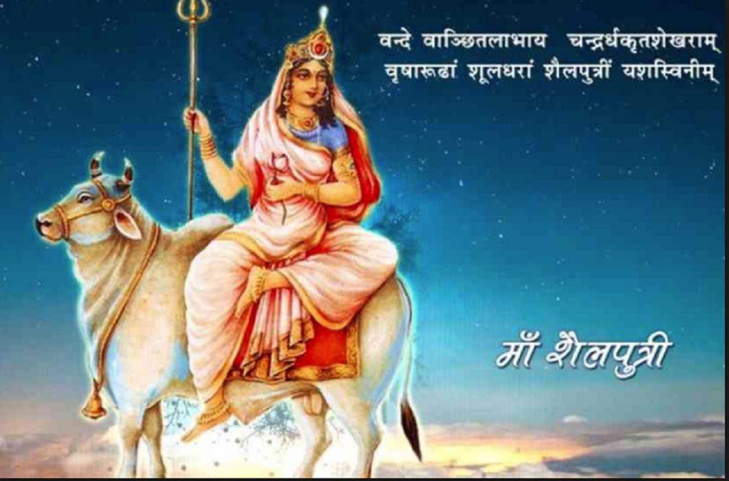 Navaratri start from today