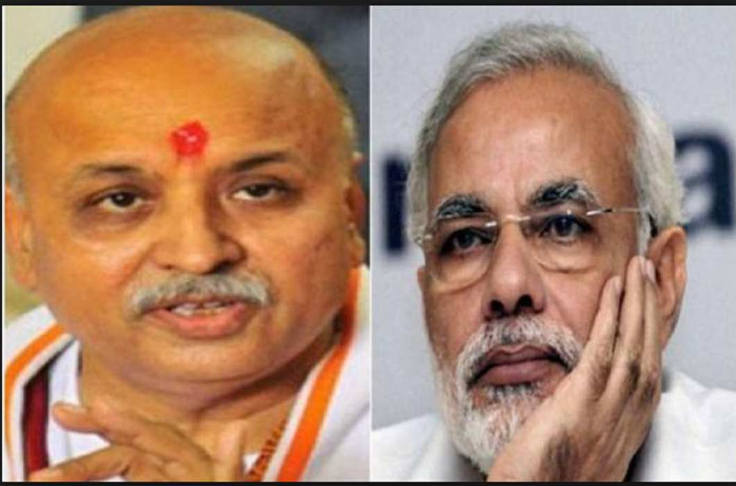 Togadia's Letter to pm modi and said- Modi government forget to development After getting power