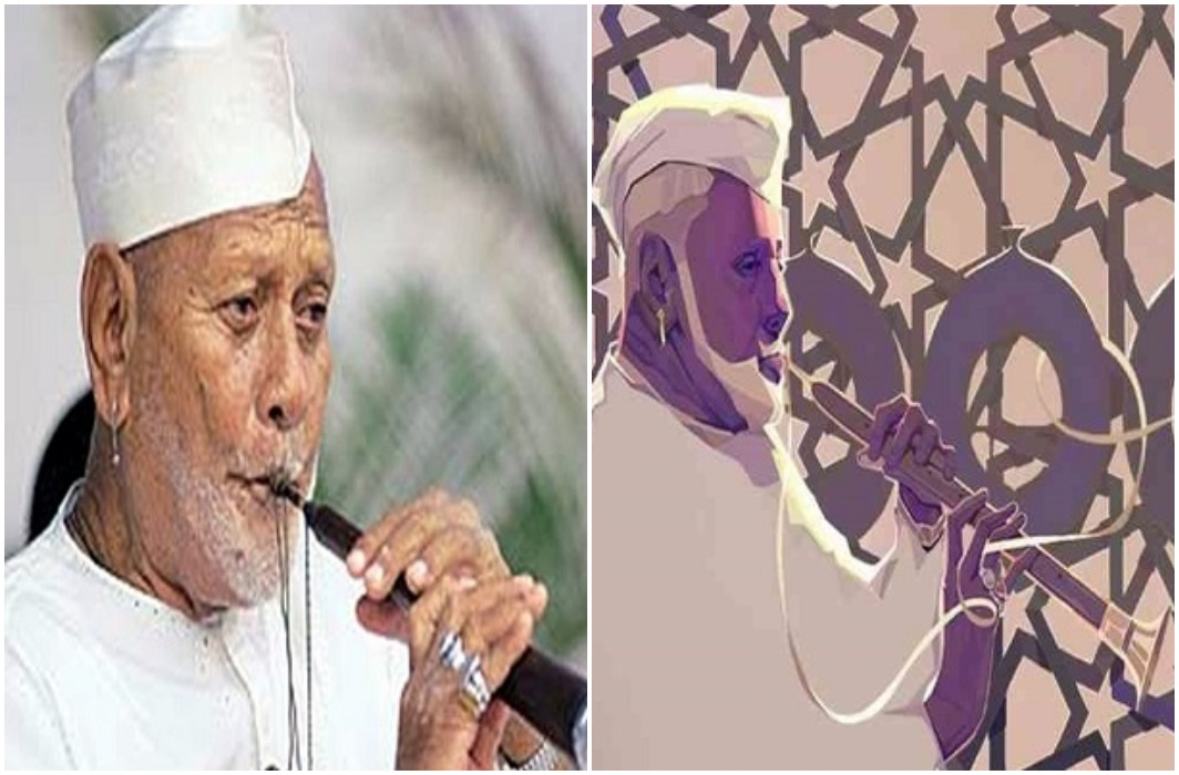 Birth Anniversary of Ustad Bismillah Khan