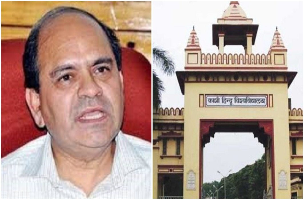 JNU Professor Rakesh Bhatnagar Becomes BHU's new Vice Chancellor,The post was vacant for four months