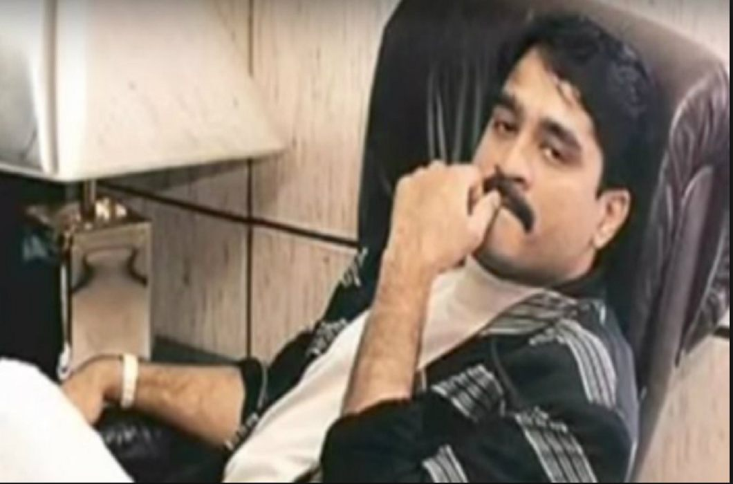 United state expose to the pakistan, Dawood Ibrahim's house in Pakistan