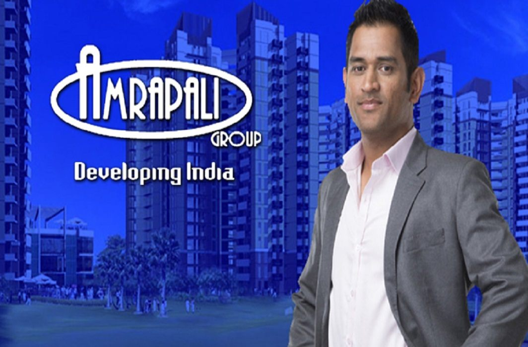 The company cheated with Indian player Mahendra Singh Dhoni, Rs 150 crore dues