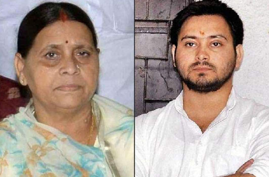 CBI raids on Lalu Yadav's house In the Railway Tender case