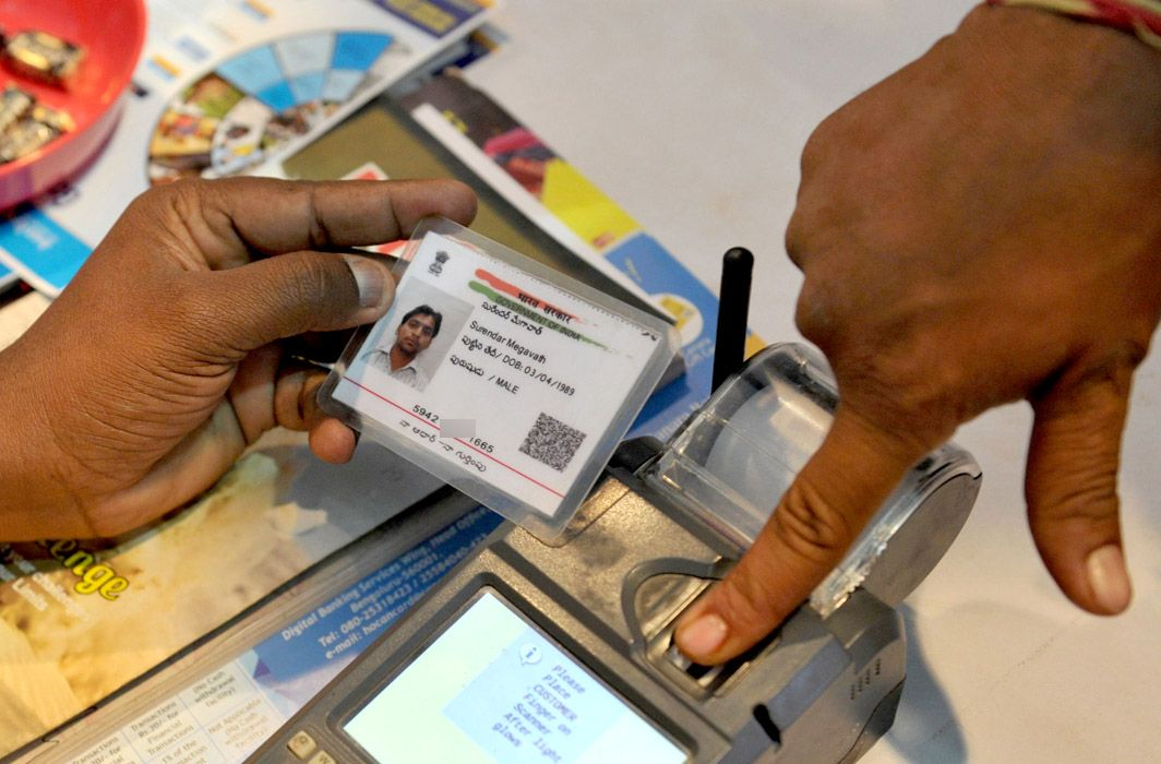 Aadhar case -SC again raised the question of data security, UIDAI admits, there is nothing foolproof
