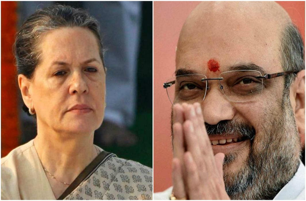 Amit Shah's rally in Sonia's stronghold today, preparations for the 2019