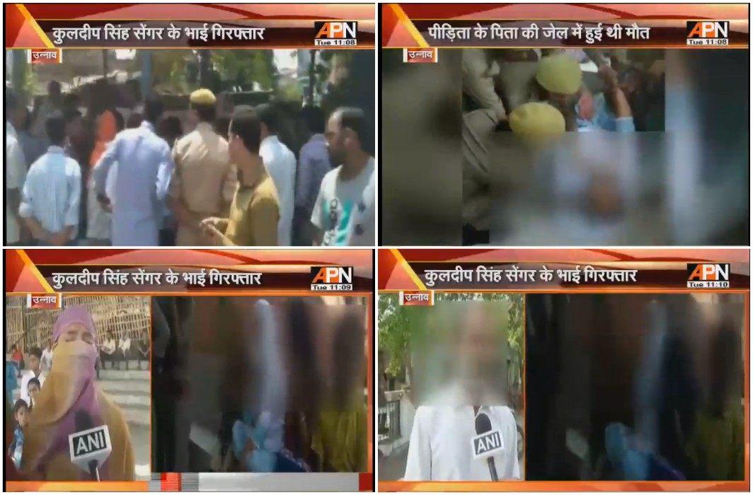 Unnao gangrape:BJP legislator Kuldeep Singh Sengar's brother Atul Sengar has arrested