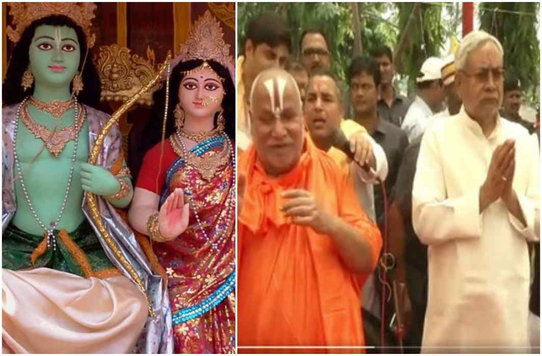 Biggest sita mandir will be constructed in Sitamadi, Nitish started jinodwar