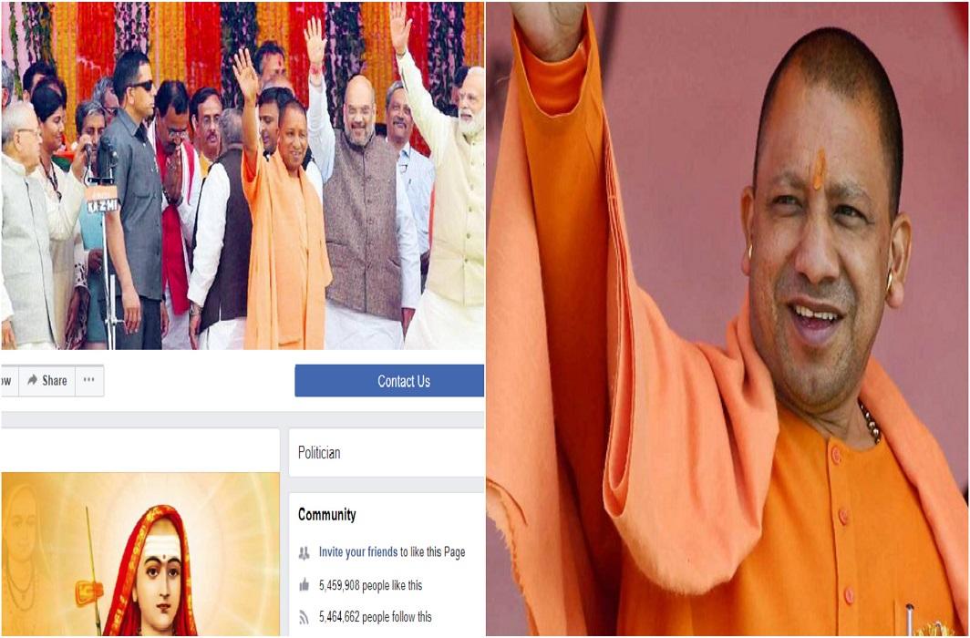Cm Yogi is most popular cm on Facebook, Tendulkar most hits Rajya Sabha MP