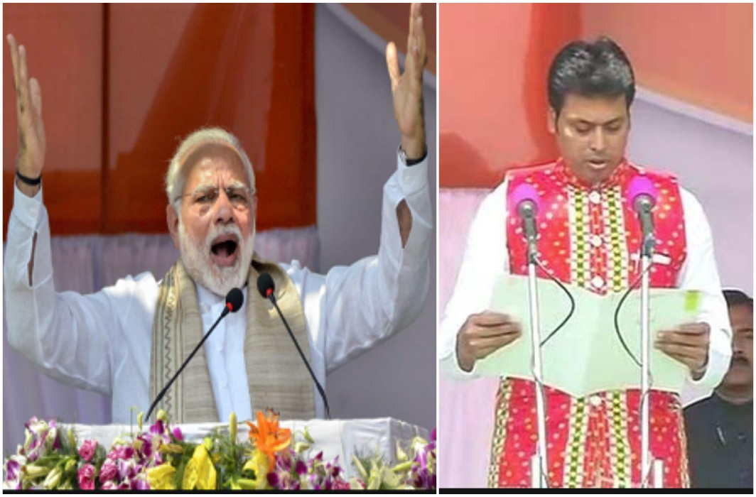 PM Modi anger with the controversial statement of Biplab Kumar Deb, said come to delhi