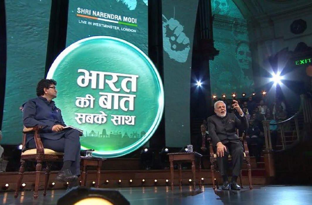 PM Modi's message from London, rape is rape, do not politicize