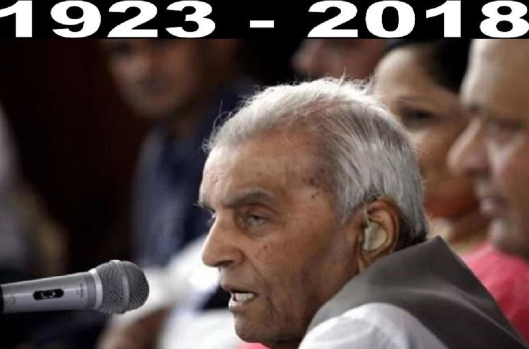 The top advocate of Civil Rights Justice Rajinder Sachar died