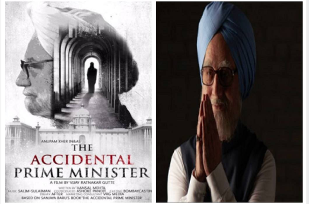 The first look of 'The Accidental Prime Minister', Anupam Kher looks like former Prime Minister Manmohan Singh