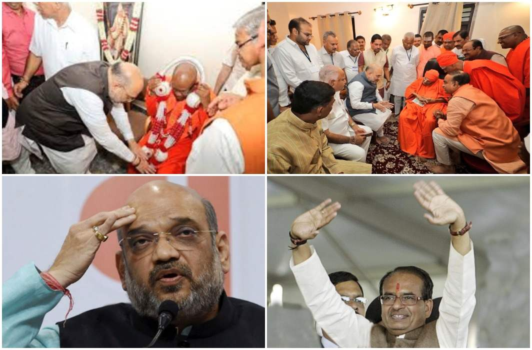 Rahul and Shah on mission Karnataka, lingayat votes will comes threw Lingayat leader CM Shivraj