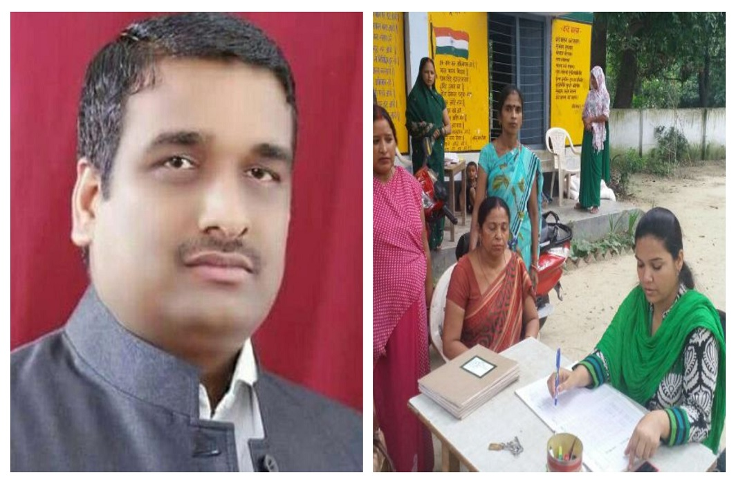 BDO made Women Mortgage in Unnao, Former MLA Anil Singh apologizes