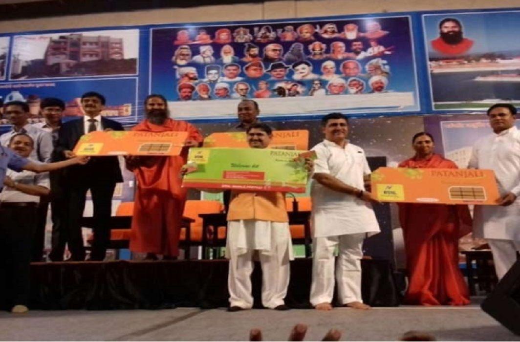 Baba Ramdev launches Patanjali Simcard