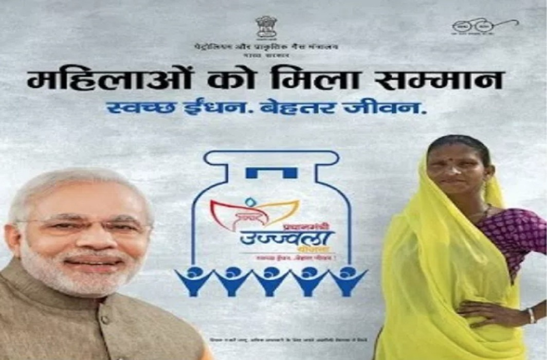 Claim of WHO - 'Ujjwala Scheme' can be helpful in reducing pollution