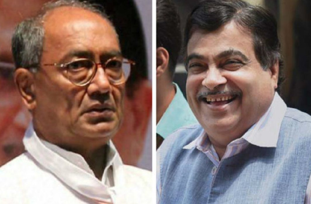 Digvijaya Singh apologized to Nitin Gadkari,  got Freedom from Defamation case