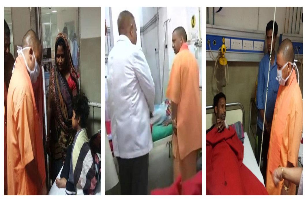 CM Yogi Meet Hurricane victims in Agra