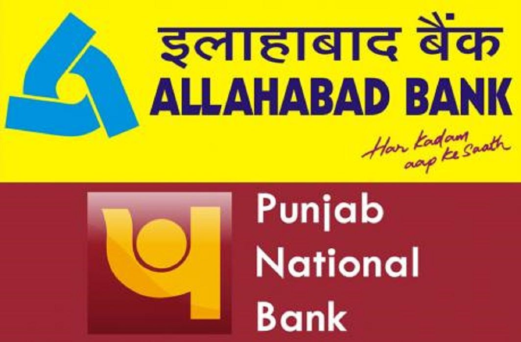 Government action on PNB scam.PNB and Allahabad bank officers will be suspended