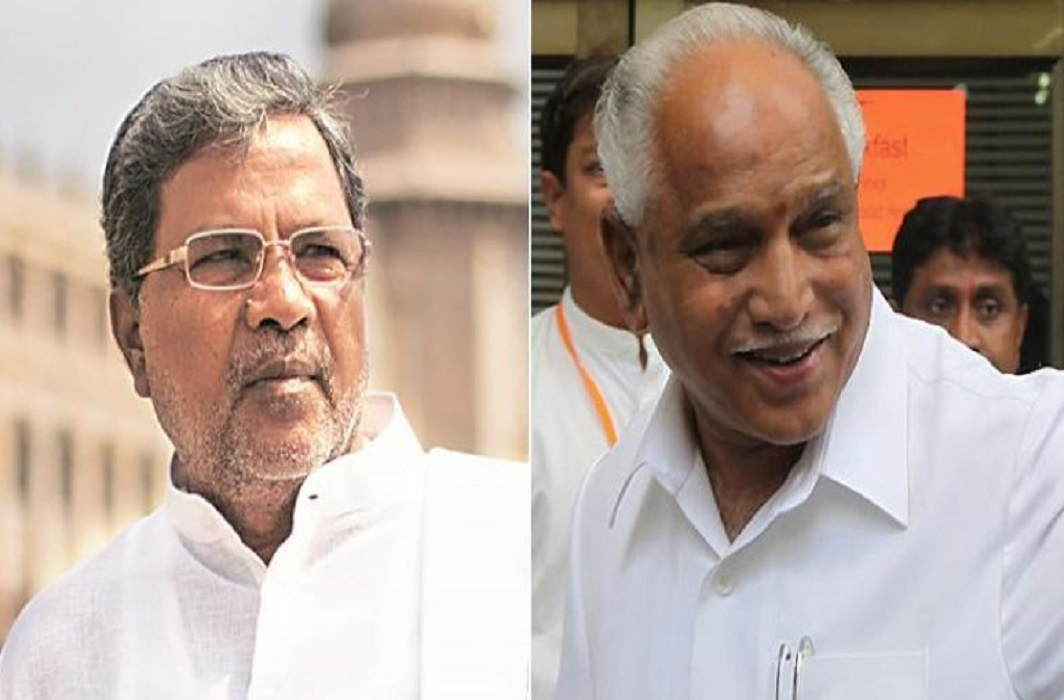 Karnataka's fate is now in the hands of the people; 24 percent polling till 11 am